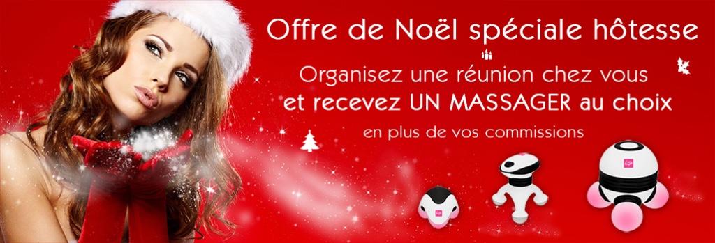 Offre-de-Noel-speciale-hotesse3